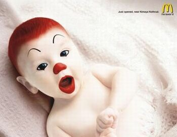 indian mc ds baby ad
