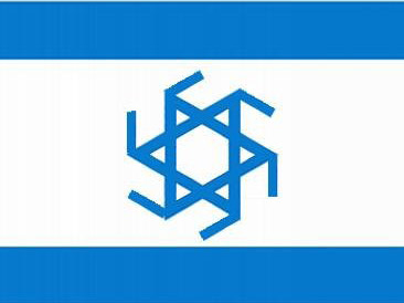 israel nazi flag edited 97yHW 3868