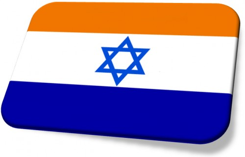israel south africa apartheid flag 500x320 czgPh 1