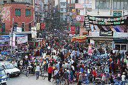 kathmandu street 20528