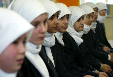 manchester islamic high school for girls paE1R 162