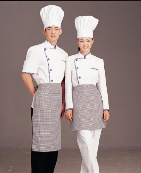 manufacturer of work uniforms 16101