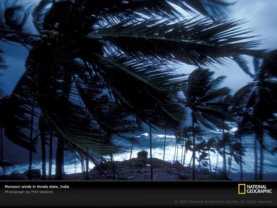 monsoon trivandrum 392870 sw kl52gbrmvsse TGOBd 30