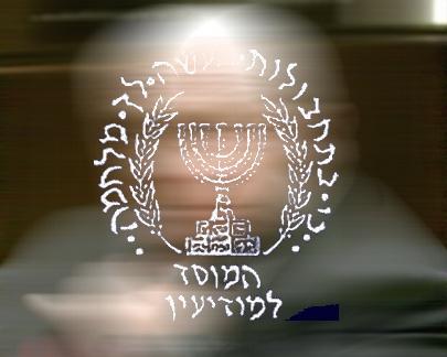 mossad Gm7lr 19672