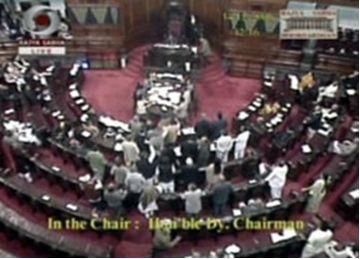 parliament WZhwX 16751