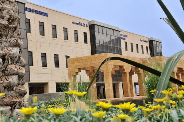prince mohammad bin fahd university YDsZJ 3738