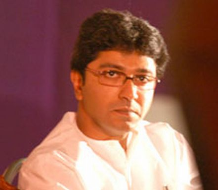 raj thackeray in mumbai