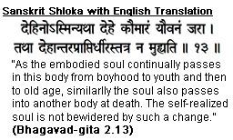 sanskrit language 1906 4VuNF 6943