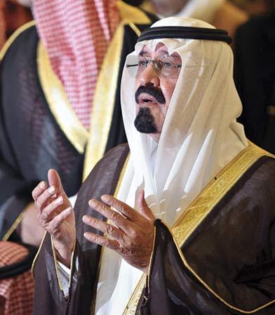 saudi arabia hZcwy 19672