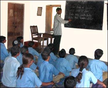school 1WraJ 6943