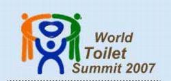 world urinal summit 2007