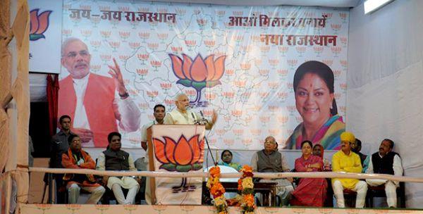 Narendra_Modi_campaigns_in_Rajasthan_2
