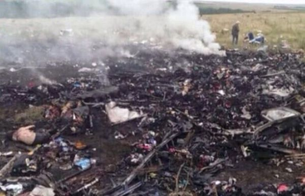 Malaysia Airlines MH 17