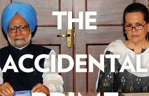 The Accidental Prime Minister book