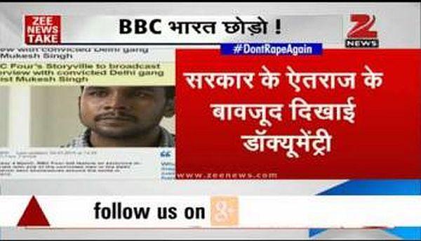Blanket Ban on Documentary