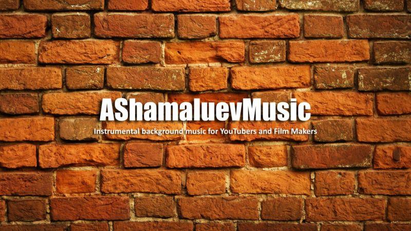 AshamaluevMusic