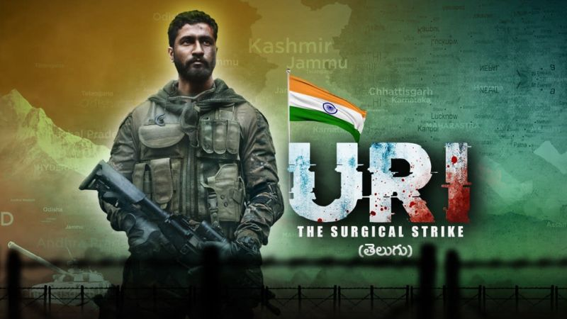 Uri have started a new wave of nationalism