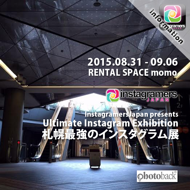 03SPInfomationIGersJP