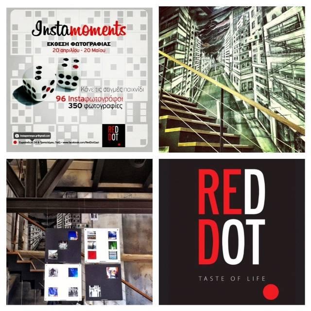 InstaMoments, Instagram exhibition in Greece
