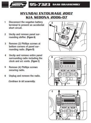 2006KIASedonainstallation instructions