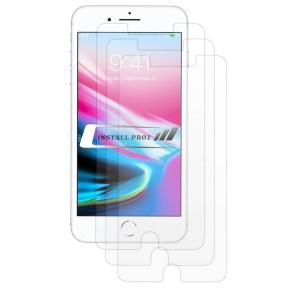 iPhone 8 Plus, iPhone 7 Plus, and 6 Plus, Flexible, Military Grade, Screen Protectors [3 Pack]