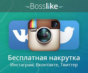 BossLike - Free Cheating
