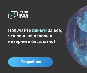 TaskPay - Ganhe Online