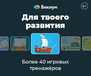 Wikium - Hơn 40 mô phỏng trò chơi