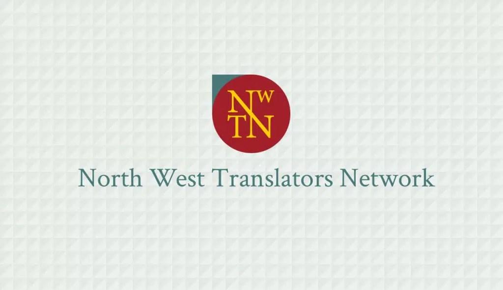 nwtn membership website branding
