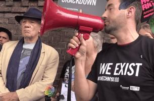 Ian Mckellen Protest.png