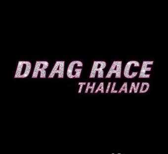 Drag Race Thailand.jpg