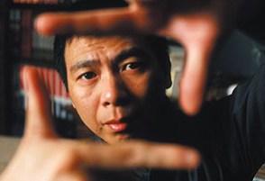 Portrait_Chinois_2