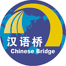 csm_Chinese_bridge_logo_e779b681a8