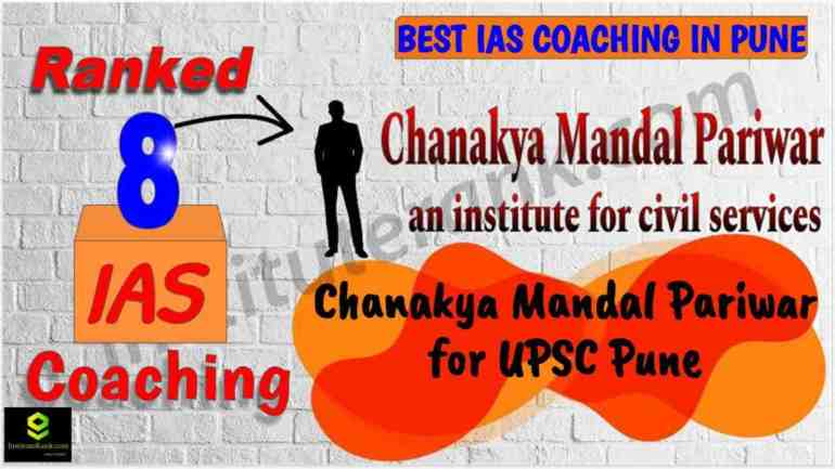 Best IAS Coaching Centre in Pune