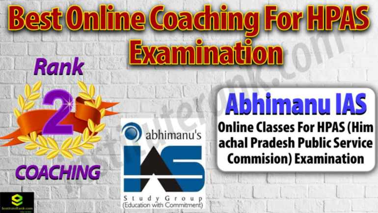 Best Online Coaching Centre for HPAS Examination