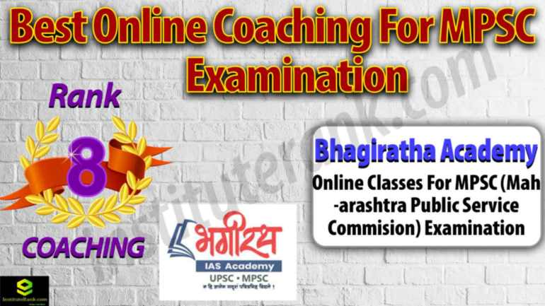 Online Coaching Preparation for MPSC Examination