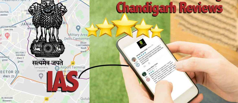Vision IAS Coaching Chandigarh Reviews