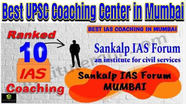 Best UPSC Coaching Center in Mumbai