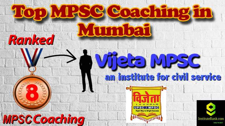 Top coaching Centre for MPSC exam in Mumbai Maharashtra