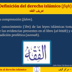 FIQH 01 Definición y contenido del derecho islámico fiqh