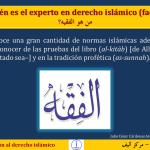 FIQH 04 Quién es el experto en derecho islámico faqih