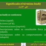 HADITH 01 Significado el término hadiṯ معنى الحديث