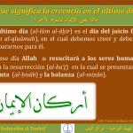 TAUHID 06 Qué significa la creencia en el último día الإيمان باليوم الآخر