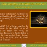 TAUHID 17 Qué significa el taūhīd del señorío ما معنى توحيد الرُّبُوبِيَّةِ