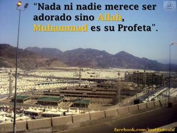 Islam_Musulman_Mahoma_Muhammad_arabe_Colombia (98)