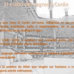 El estilo del sagrado Corán
