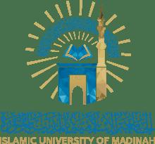 Universidad Islámica de Medina Arabia saudita