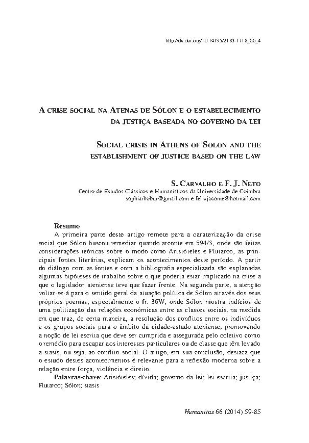 felix paper 7
