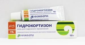 Гидрокортизон суспензия: инструкция по применению. Подробная инструкция по применению мази, крема и эмульсии с гидрокортизоном