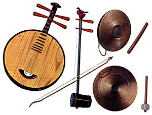 instrument musique chinois